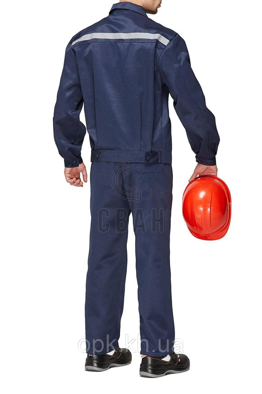 Особливості робочих костюмів