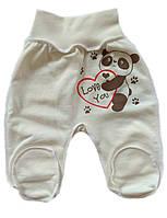 Ползунки теплые для новорожденных (футер)