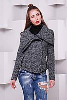 """Стильная женская куртка  """"Шанталь"""" Gray"""