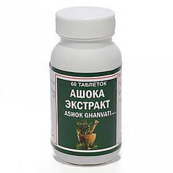 Ашока экстракт 60 таб. Пунарвасу (очищение и восстановление)