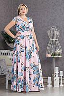 Женское нарядное платье длинное большого размера
