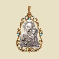 Золотая ладанка Казанская с камнями