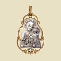 Золотая ладанка Казанская с камнем