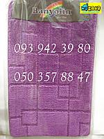 Набор ковриков для ванной и туалета 80*50