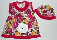 Платье для девочки с шапочкой и сумочкой 1 год