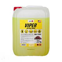 Активная пена NOWAX VIPER ACTIVE FOAM NX 20111