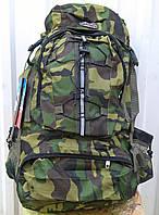 Рюкзак для активного отдыха на 60л.