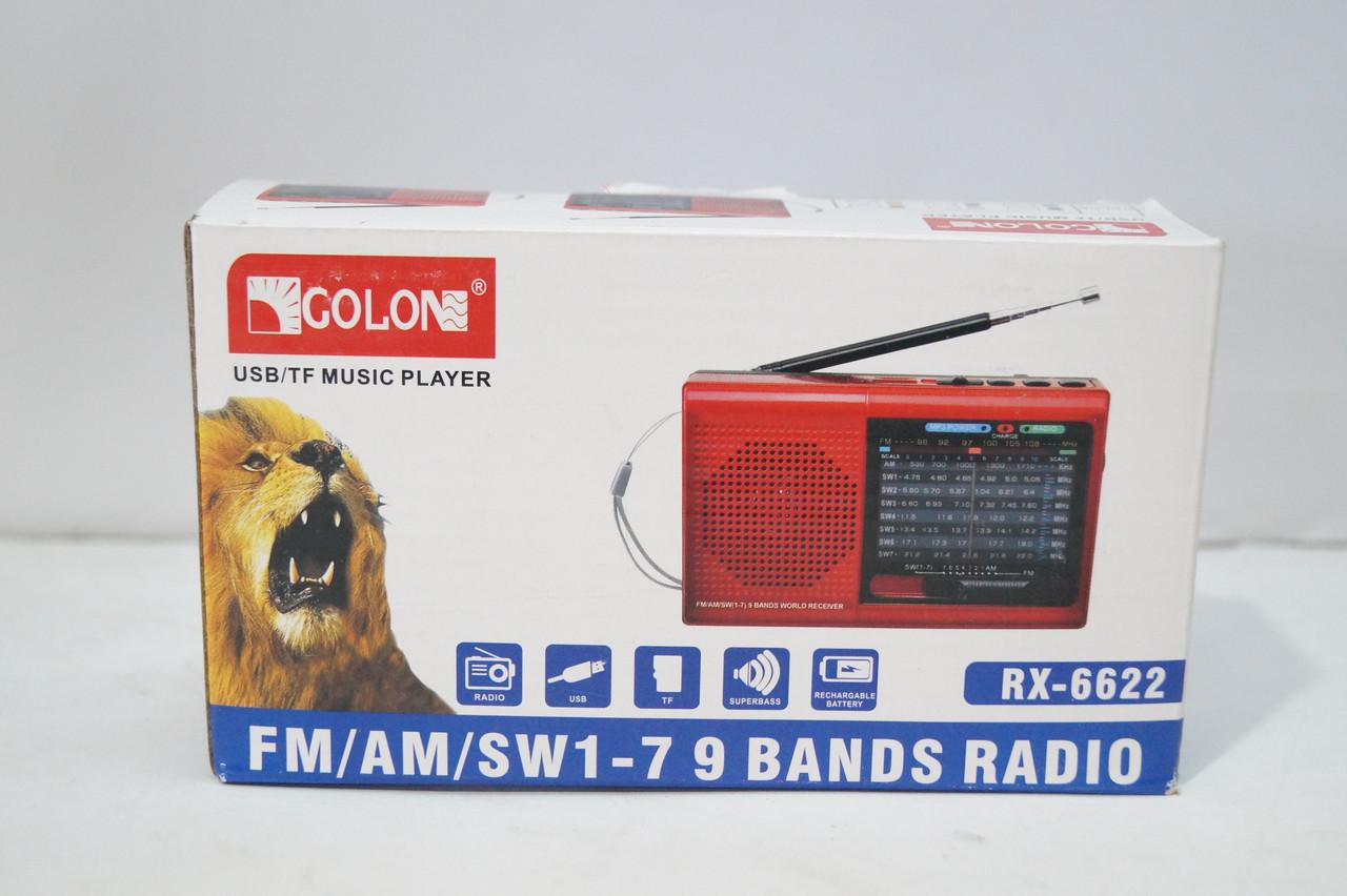 Радиоприемник Golon RX-6622 MP3/SD/USB