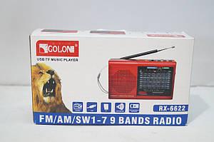 Радіоприймач Golon RX-6622 MP3/SD/USB