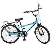 """Велосипед детский Profi L20104 Top Grade 20""""."""