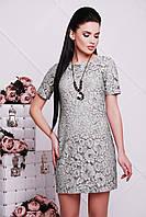 "Платье из кружева ""Лакост"" Grey"