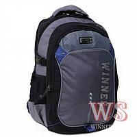 Рюкзак для старшеклассника