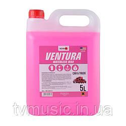 Воск NOWAX Ventura Waterless Wax NX05117 5 л