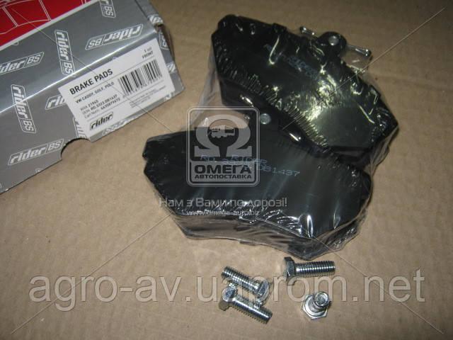 Колодка торм. диск.(RD.3323.DB1437) VW CADDY, GOLF, POLO передн. (RIDER)