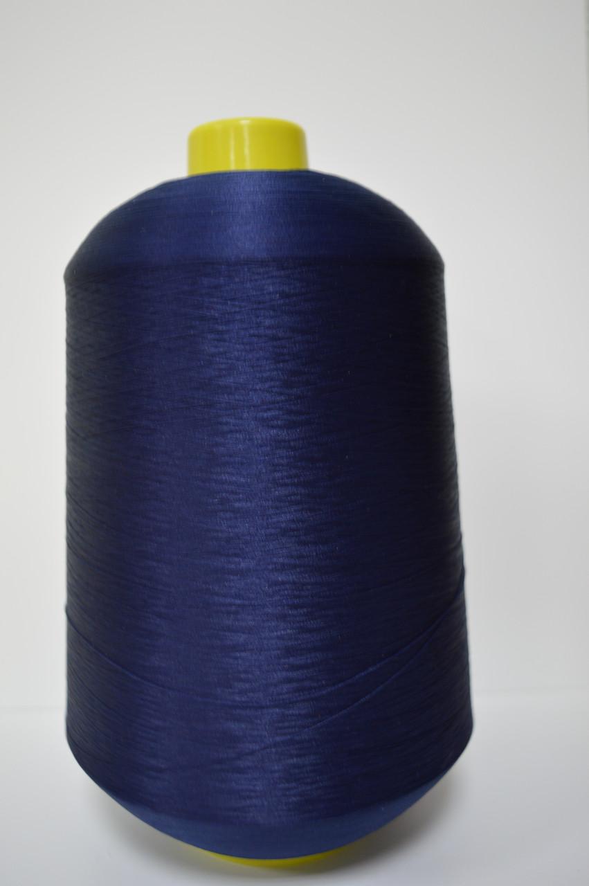 Текстурированная нитка цвет синий