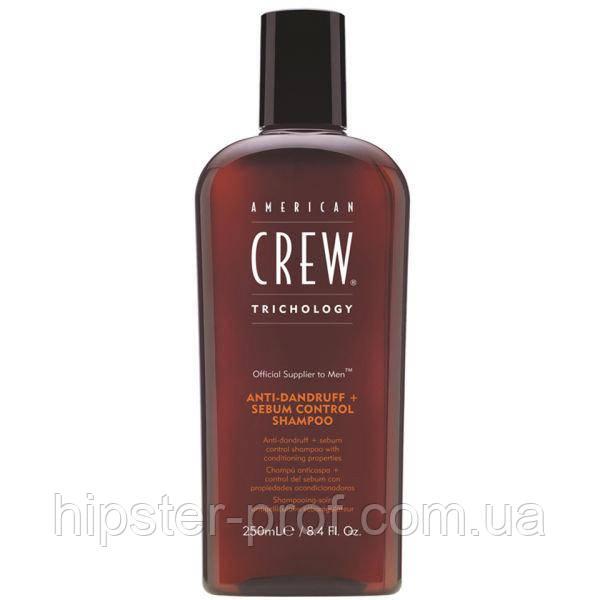 Шампунь против перхоти для жирной кожи головы American Crew Anti Dandruf + Sebum Control Shampoo