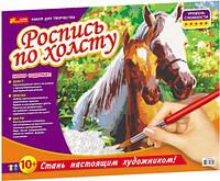 Лошади, рисование по номерам, 52 х 40 см, Ranok Creative (235121)