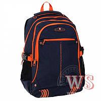 Рюкзак для школьника в расцветке