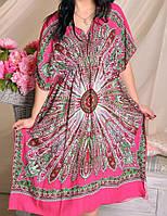 Штапельное платье-кимоно розового цвета