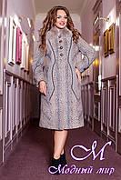 Женское зимнее пальто больших размеров высокого качества (р. 48-62) арт. 609 Тон 115