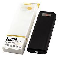 Внешний аккумулятор повербанк Powerbank Remax  Box Series 20000