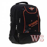 Стильный рюкзак для школьника в ассортименте