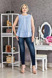 Женская нарядная блуза большого размера