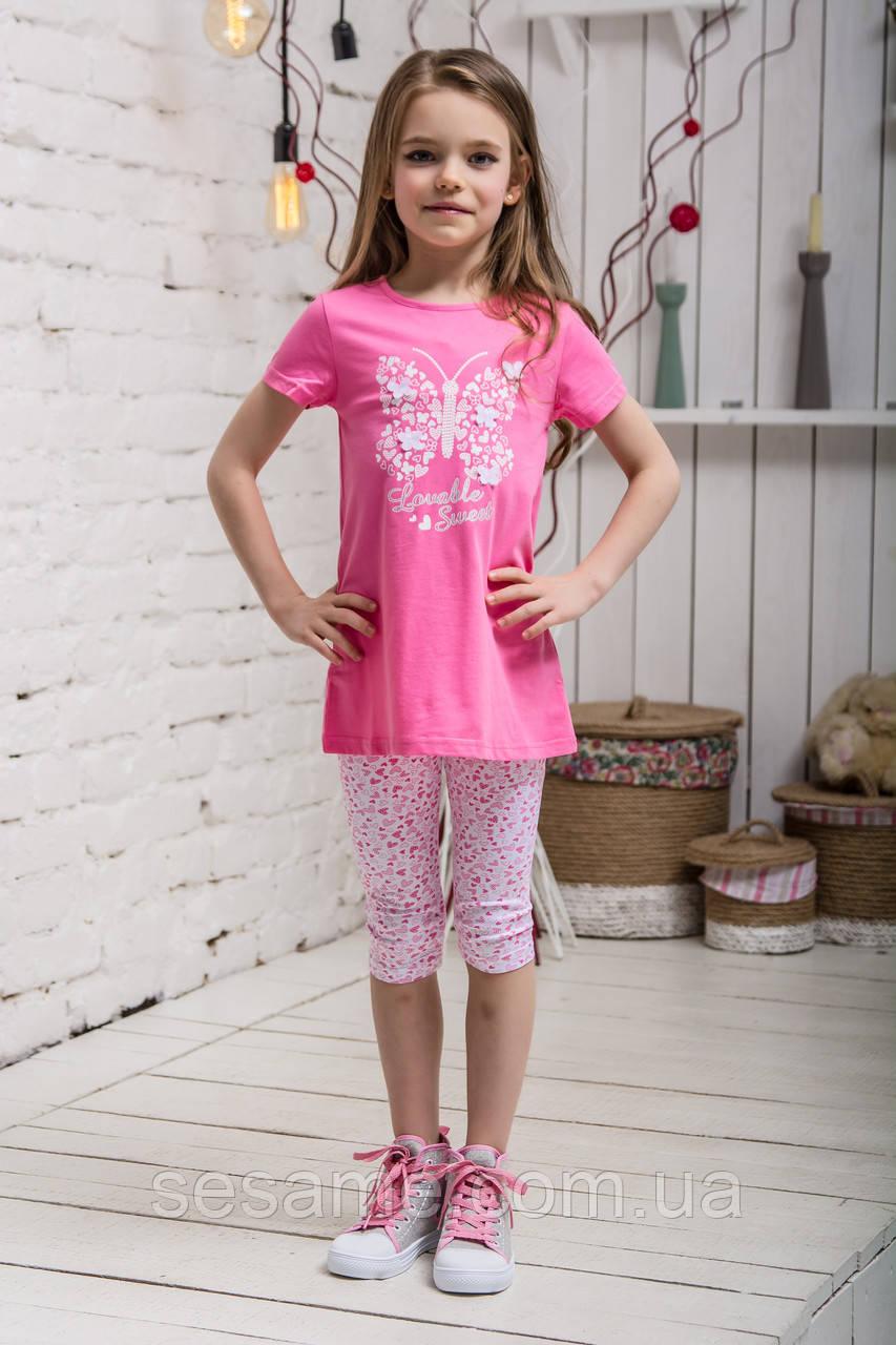 Костюм летний  для девочки бабочка розовый