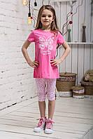 Костюм летний  для девочки бабочка розовый, фото 1