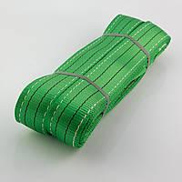 Строп текстильный петлевой СТП 2,0/5000