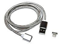 Кабель USB  iPhone 5/6/7/SE, Silver,магнитный