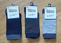 Детские носки от турецкого производителя Bross (размеры 37-39) Светло-серый