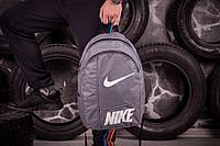 Спортивный рюкзак Nike (копия)