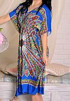 Красивое и удобное платье для дома
