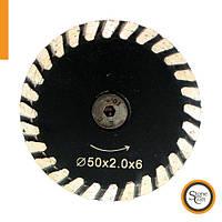 Мини диск d 50 мм