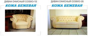 Кресло Cosmo-1S Кожа Люкс Комбинированная Зеленая (Диал ТМ), фото 3