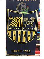 Полотенце банное ФК Металлист махра 75*140 Турция