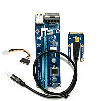 Райзер pcie mini USB 3.0 riser для видеокарты майнинг райзер pci  16x Х1mini