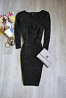 Короткое платье с блестящей ниткой New Look