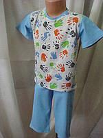 Пижама трикотажная для мальчика