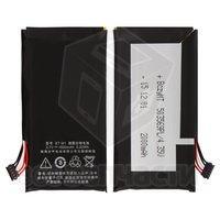 Батарея аккумуляторная BT-M1 для мобильного телефона Meizu MX (Li-ion