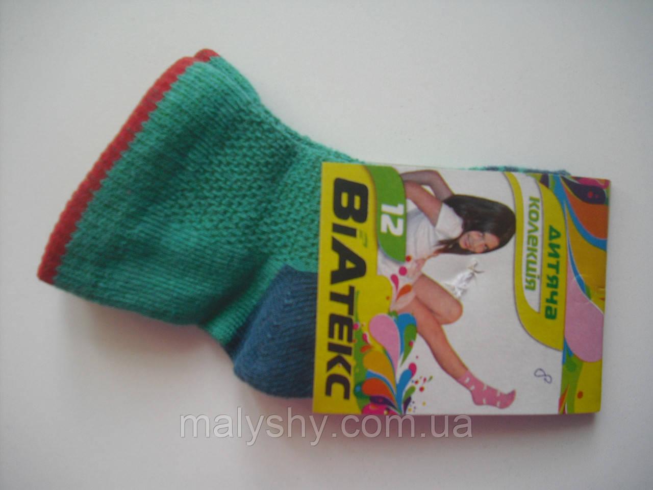 c8422eab4e289 Детские носки демисезонные - ВиАтекс р.12 (шкарпетки дитячі, ВіАтекс) -  Интернет