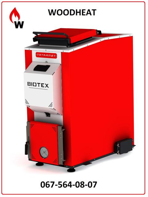 Котлы длительного горения TATRAMET BIOTEX (НА БИОМАССЕ) 20-70 кВт