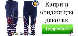 """Детские шорты с поняшками """"Беж"""" Размеры: 5,6,7,8 лет (20118-2) - фото 3"""