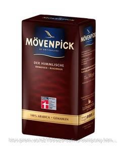 Кофе молотый Mövenpick Himmlische, 500г