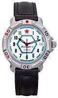 Мужские часы Восток Командирские 811719