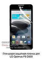 Глянцевая защитная пленка для LG Optimus F6 D500
