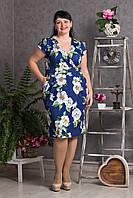 Женское платье в цветы большого размера