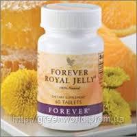 Форевер Пчелиное Молочко (100% натуральный продукт)