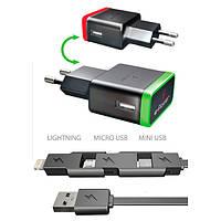 Сетевое зарядное устройство E-Power smart кабель 2 x USB 2.1A